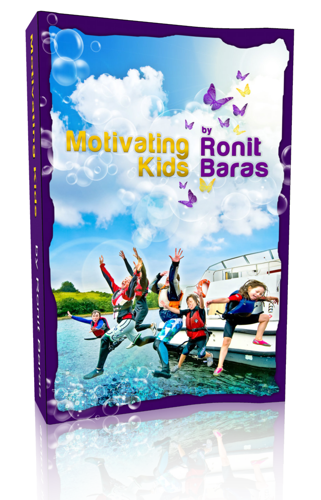 Motivating Kids by Ronit Baras